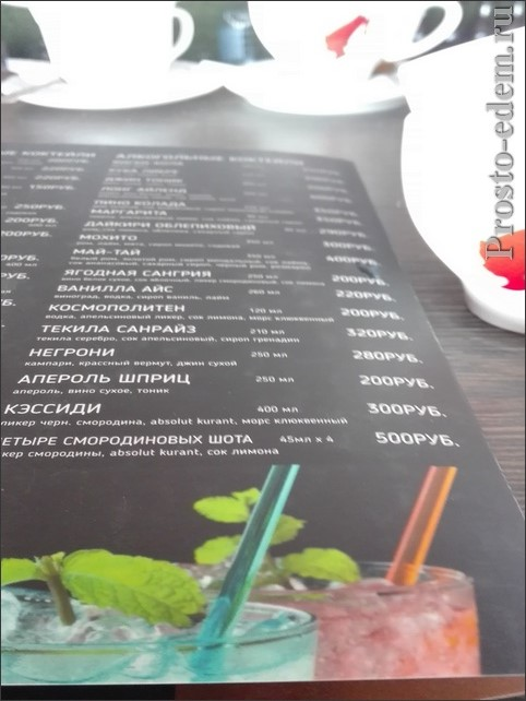 ozero-ilmurzino13