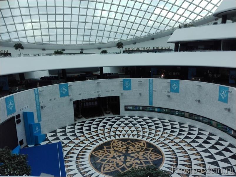 Ценрт Назарбаева в Астане