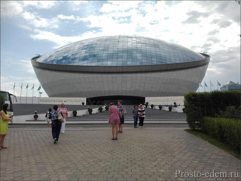Библиотека Назарбаева