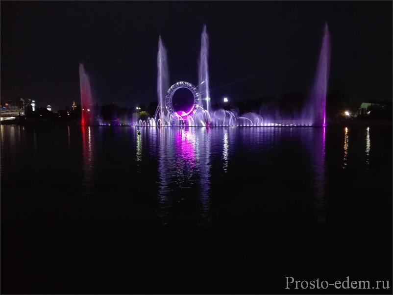 фонтан Солнца на реке Ишим