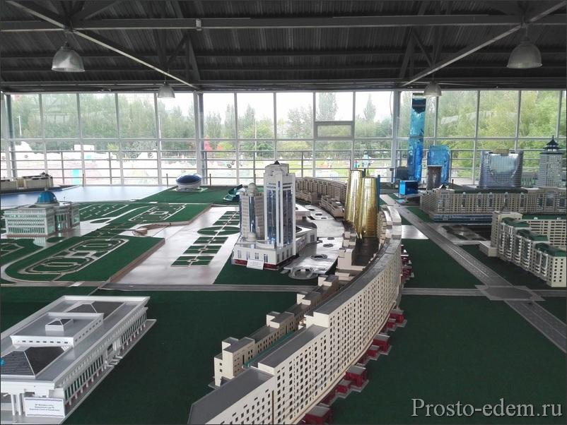 Астана в миниатюре