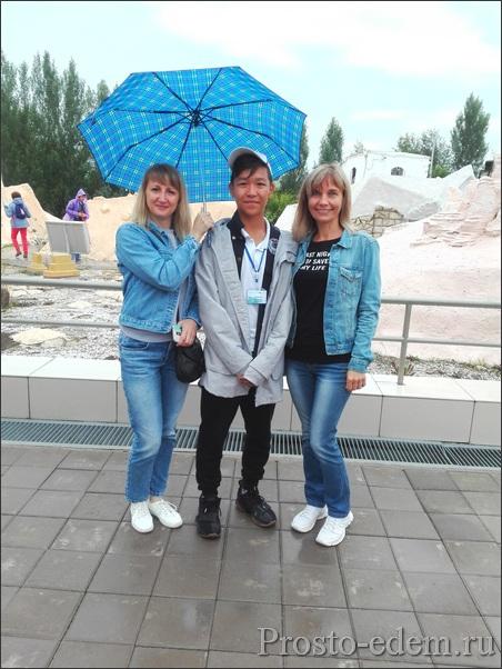 Атамекен комплекс в Казахстане
