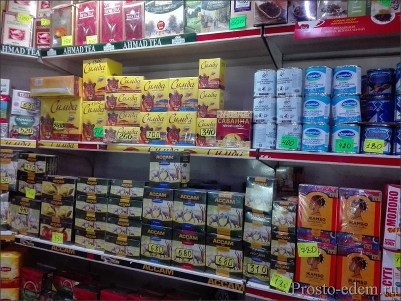 чайный рынок в астане