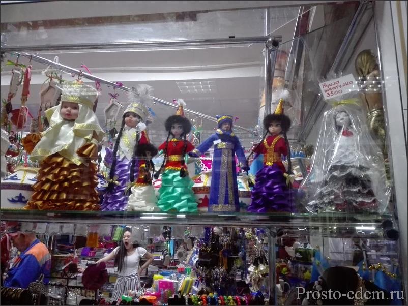 рынок Нур Султан