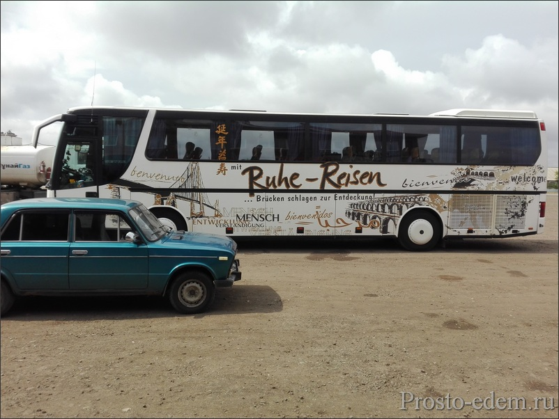 Автобусный тур Уфа