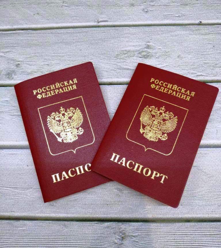 Загранпаспорт быстро чехов