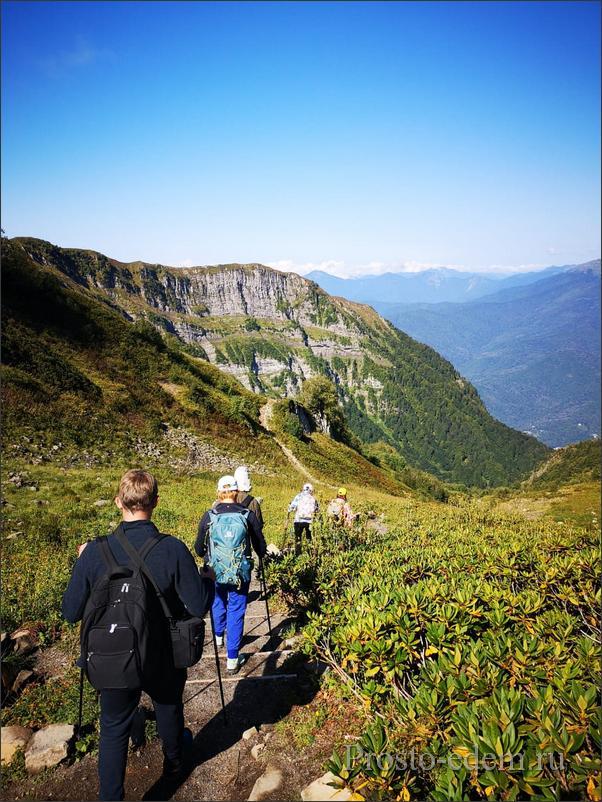 trekking-v-krasnoj-polyane
