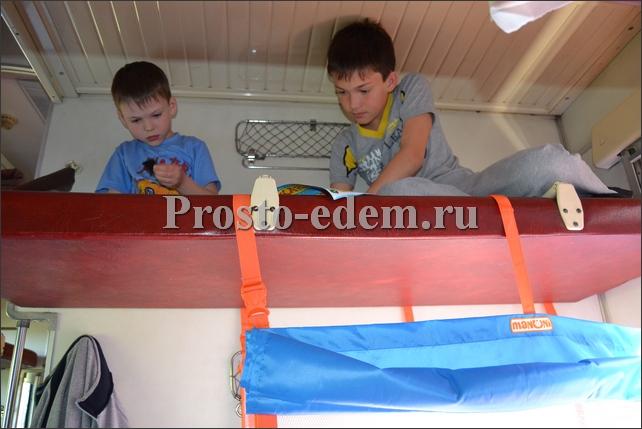 Дети в поезде на верхней полке