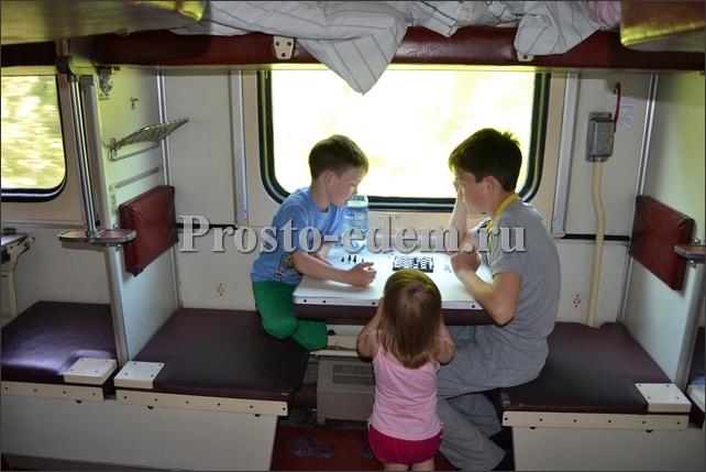 Чем занять ребенка в поезде