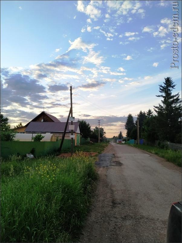деревня Князево