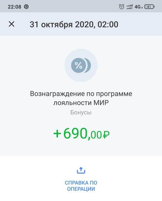 vozvrat-20